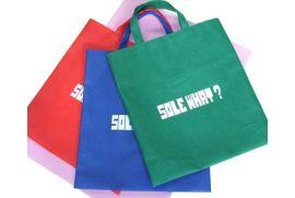 楚雄手提袋厂家直销|购物袋定做|促销袋印刷logo