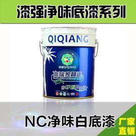 漆强漆 AQN-163J NC净味白色底漆 硝基漆木器漆厂家直销