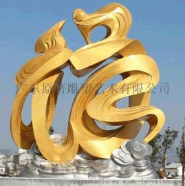 广东雕塑厂家,东莞雕塑厂家,不锈钢雕塑价格