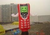M-035手機模型