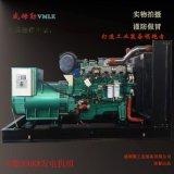 廣西玉柴300KW柴油發電機組 全銅 常用發電機組