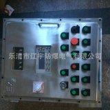 廠家直銷 304不繡鋼BXMD53- 防爆配電箱 防爆控制箱 質優價廉