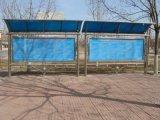 漢陰不鏽鋼公告欄/漢陰不鏽鋼製作/銷售廠家