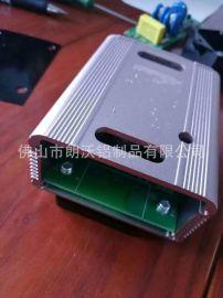 各种铝型材私模定制,加工铝制品、铝控制器外壳型材