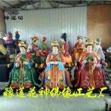 三霄娘娘神像細節圖 子孫娘娘佛像廠家 泰山奶奶神像