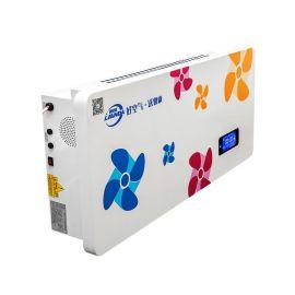幼兒園專用空氣淨化機學校空氣淨化消毒機