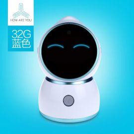 擬腦小白智慧機器人 語音早教智慧陪伴語音對話 兒童故事機學習機