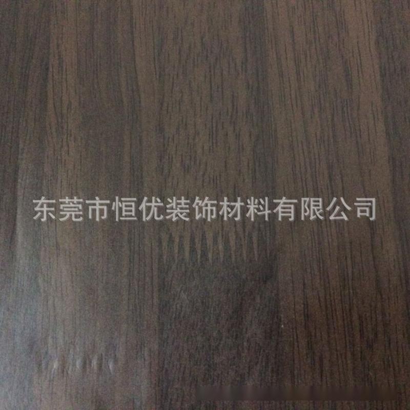 厂家供应环保家具装饰纸东莞贴面三聚氰胺纸胡桃木纹纸