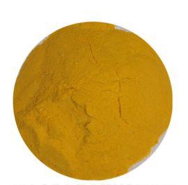廠家直銷聚合硫酸鐵除磷劑