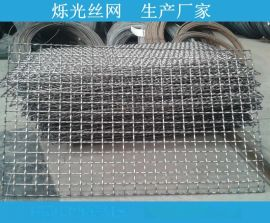 镀锌轧花网 金属筛网铁丝轧花网生产商