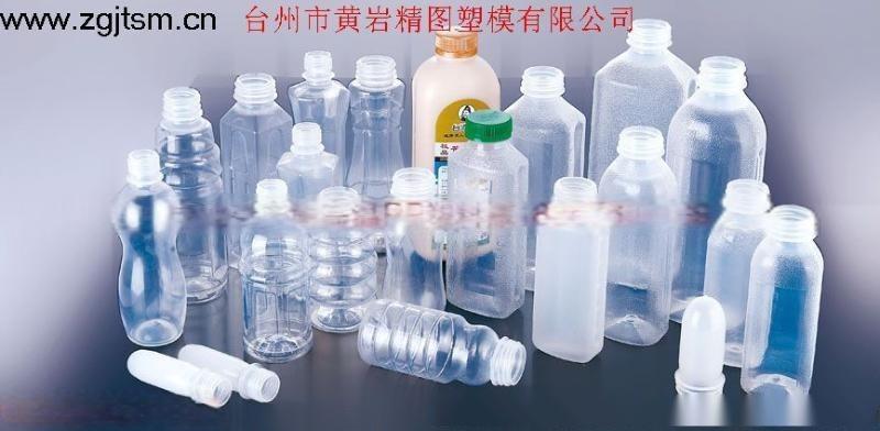 專業生產40口徑600mlPP飲料瓶模具