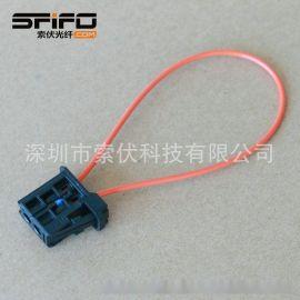 MOST汽車光纖跳線公頭回路環
