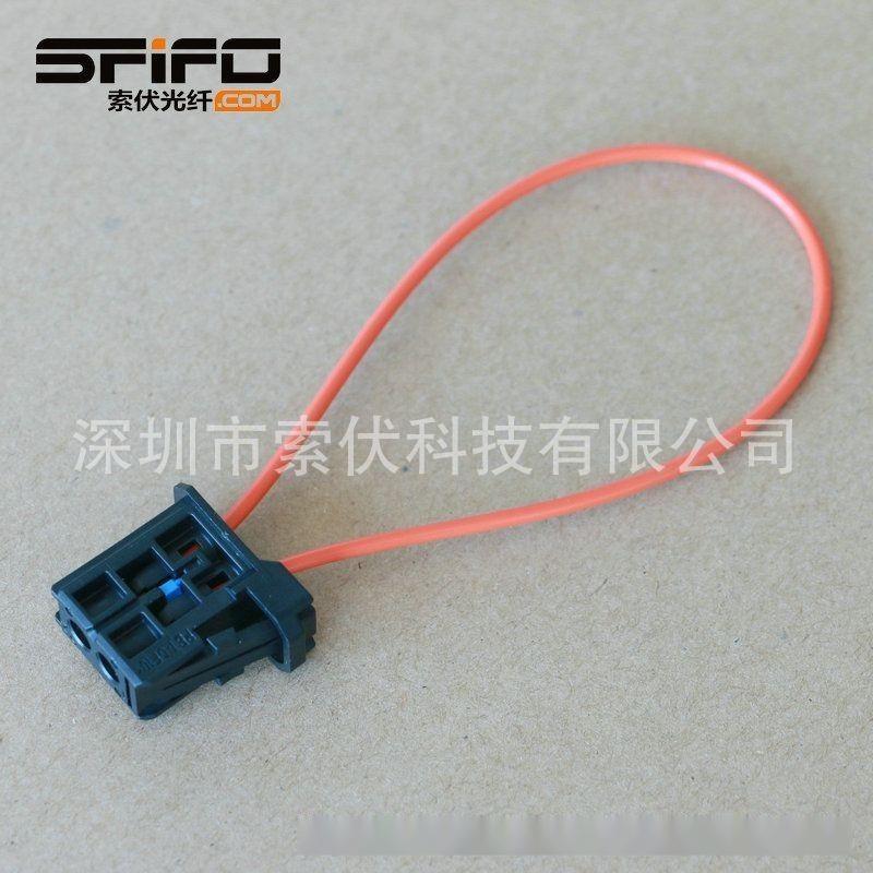 MOST汽車光纖跳線公頭迴路環