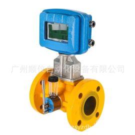 供应深圳天然气流量计、广州智能涡轮流量计