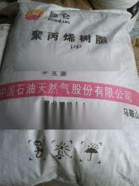 耐高温 拉丝级 PP大庆石化T30S 塑料包装 纺织撕裂膜聚丙烯PP