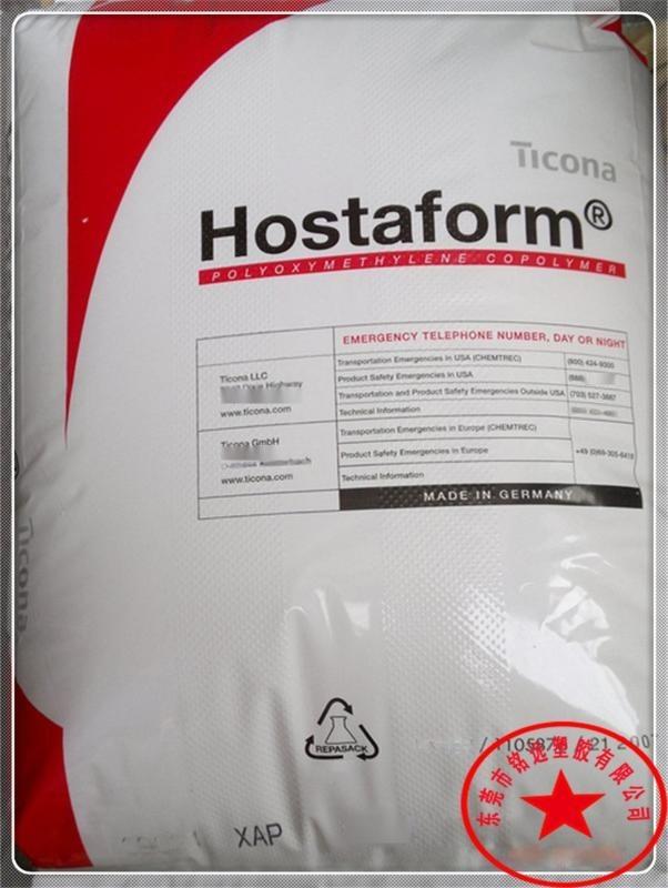 耐酸碱POM 抗紫外线 耐油脂 黑色POM POM 美国赫斯特 CD3068