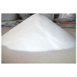 现货供应高品质工业级化工原料过硫酸钠