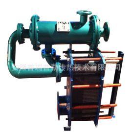 供应带有减温减压装置的板式换热器
