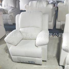 赤虎全布艺电动功能沙发 真皮沙发椅 影院沙发厂家