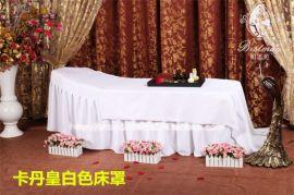 厂家订做asp美容院美容床罩床裙床笠四件套