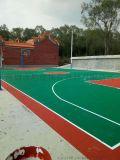 厂家直销篮球场地胶漆, 室外彩色丙烯酸球场施工