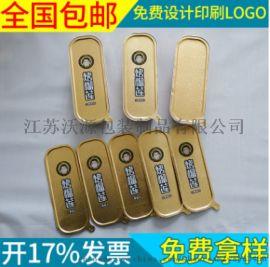 供应食品包装铝箔封口膜