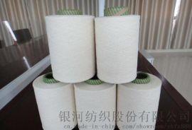 气流纺纱购买请找湖北银河纺织|气流纺纱线生产厂家