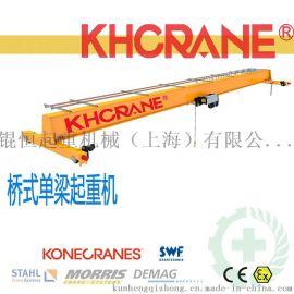 上海1吨单梁行车 KHCRANE锟恒起重单梁起重机