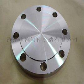 厂家直销盲板 法兰盖 碳钢盲板 不锈钢 合金钢盲板