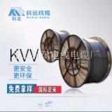 科友KVV2*1.5控制电缆,信号电缆,通讯电缆