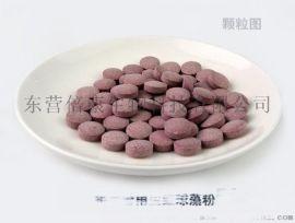 蓝莓虾青素片代加工 片剂(QS)生产贴牌代加工
