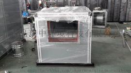厂房排烟专用柜式离心风机 ,离心式消防排烟风机