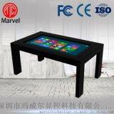 32寸多媒體觸摸茶几一體機/觸摸互動桌/觸摸查詢機廣告機廠家直銷