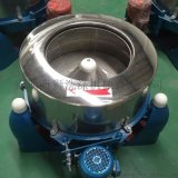 工业脱水机\不锈钢工业甩干机\脱水烘干机