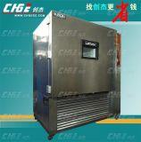 高低溫箱維修,高低溫試驗箱維修