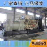 太發供應   700KW濟柴柴油發電機組