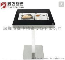 鑫飞智能餐桌立式点餐机智能餐桌触摸点菜餐桌