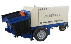 细石混凝土泵(BS10)