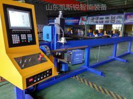 供应凯斯锐三轴商业型相贯线切割机 钢管切割机 数控相贯线切割机
