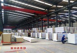 宝润达直销 大跨度钢结构厂房屋面板 双面彩钢聚氨酯夹芯顶板