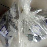 镝铁合金 稀土铁合金 Dy-Fe alloy 镝铁80