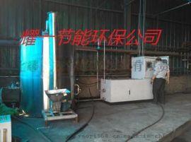 锅炉低氮燃烧烟气脱硝技术改造