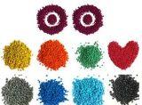 高質量吹膜吹瓶電纜環保PE色母 片材紡織化纖好分散PP色母 耐高溫