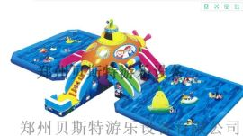 供應水上樂園廠家定做直銷移動水上樂園組合充氣水滑梯