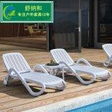 [塑料沙滩椅]沙滩椅折叠椅价格多少