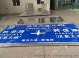 铜川限速圆牌加工,铜川乡村公路牌制作