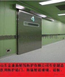 新疆防辐射铅门、X光室防护铅门、ct室防护铅玻璃