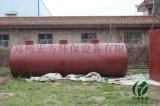 生猪(种猪、母猪、商品猪)定点屠宰场废水处理设备