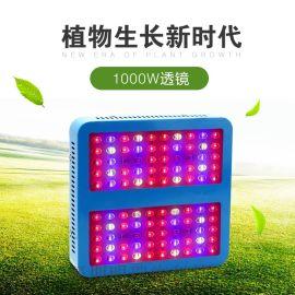 厂家直销1000W透镜植物灯大棚专用生长灯