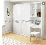 创意欧式折叠双人壁柜床衣柜床 办公室午休床隐形床壁床五金配件